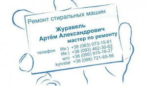RxH4o5VYsJw487